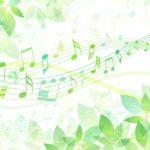 音楽の秘密について