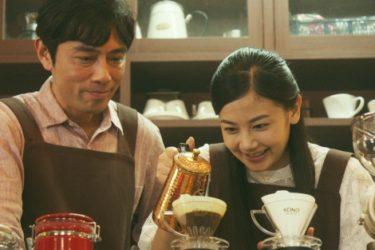 映画「心霊喫茶『エクストラ』の秘密ーThe Real Exorcistー」感想
