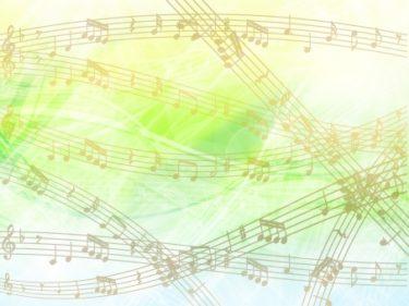 音楽や歌詞が心に与える影響